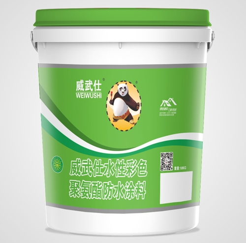 聚氨酯防水涂料厂家
