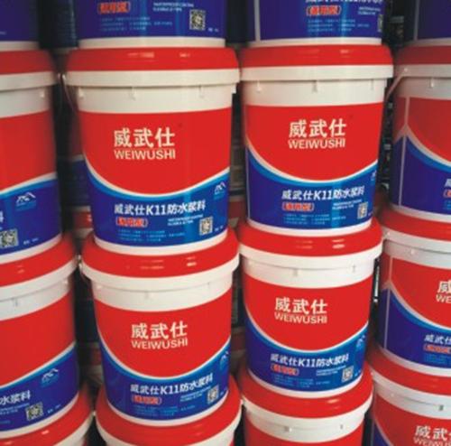 K11柔韧通用型防水涂料